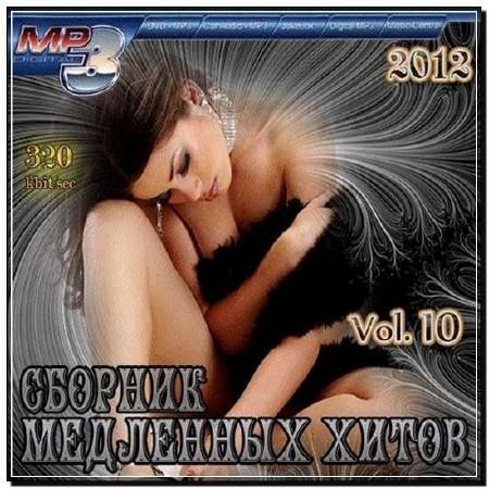 medlennaya-inostrannaya-muzika-dlya-seksa